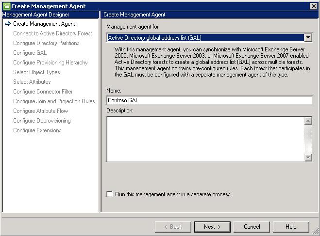 Создание единой адресной книги Exchange для двух и более лесов Active Directory