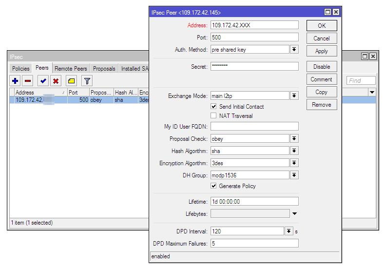 Создание отказоустойчивого IPSec VPN туннеля между Mikrotik RouterOS и Kerio Control