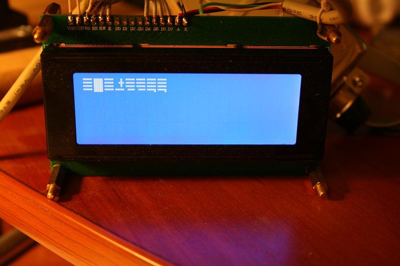Создание собственных драйверов под Linux