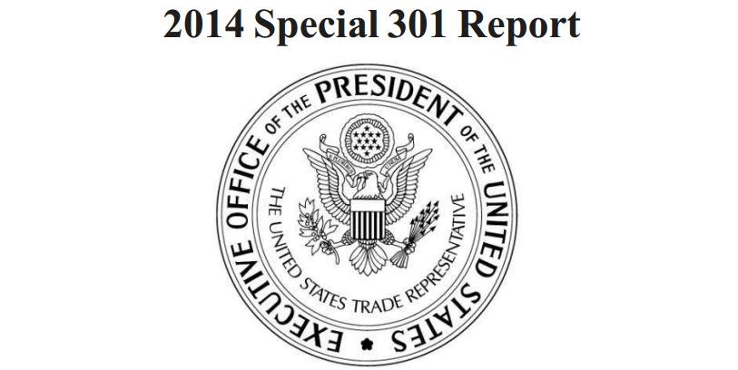 Специальный отчет 301 (2014 год)