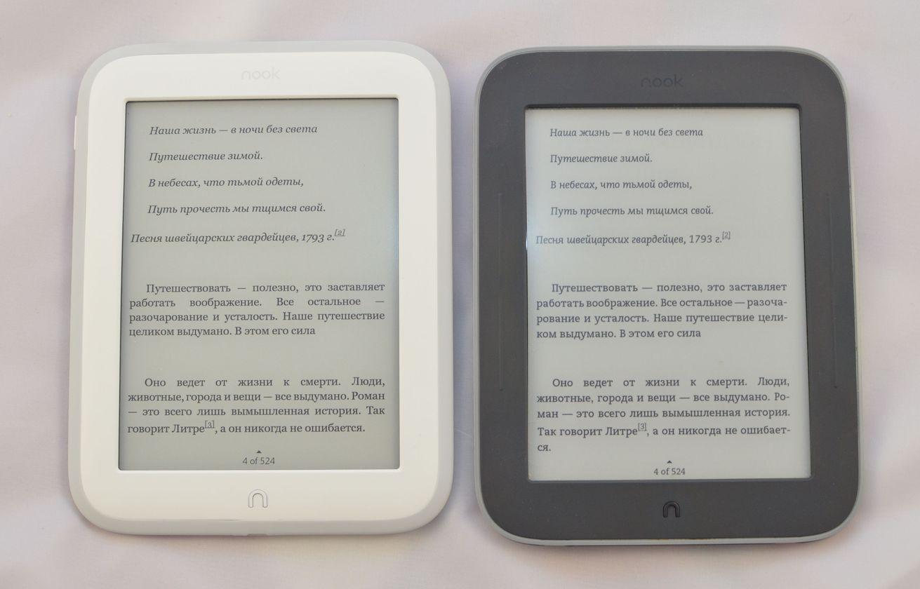 Сравнительный обзор нового Nook Glowlight: белый продукт Barnes&Noble