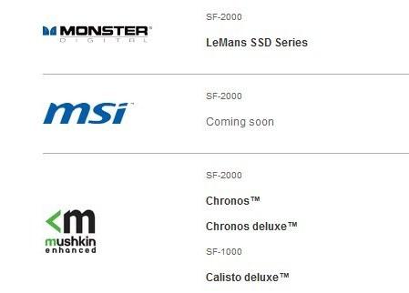 MSI в списке клиентов LSI