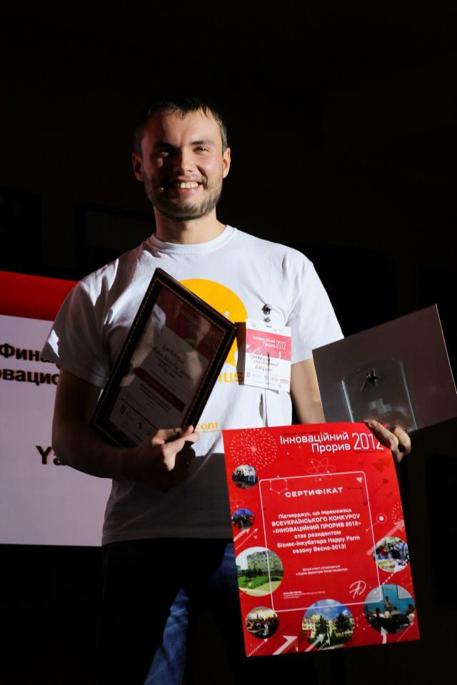 Yaliti - абсолютный победитель Инновационного прорыва 2012
