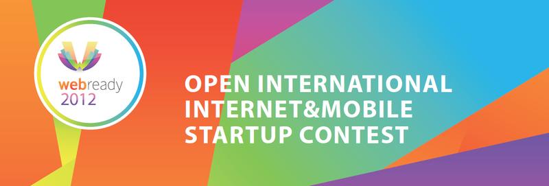 Стартовал прием заявок на ежегодный конкурс Web Ready