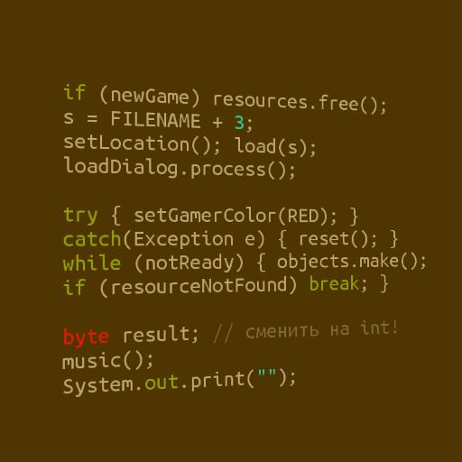 Стихи в коде