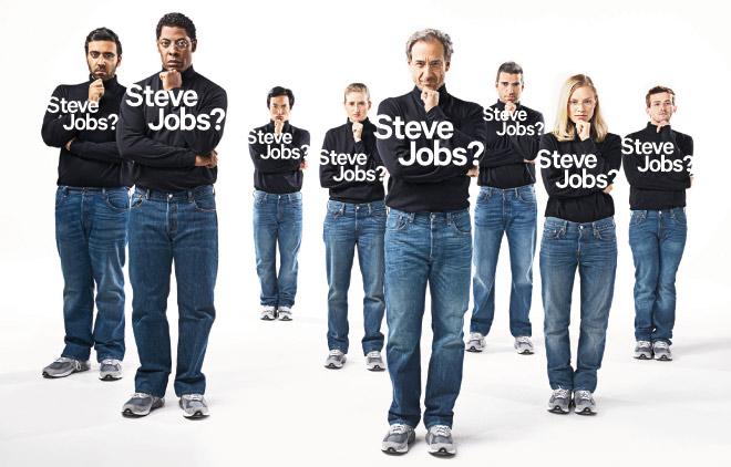 Стив Джобс как тест Роршаха