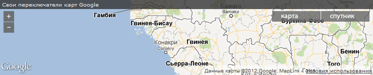 Свои переключатели карт Google