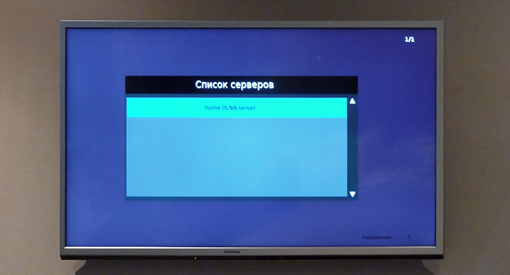 Телевизор в сети