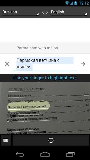 Теперь Google Translate для Android переводит с фотографий
