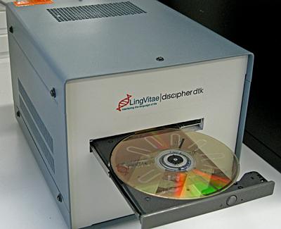 Тест на ВИЧ… из DVD привода!