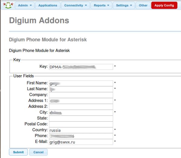 Тестирование телефонов Digium с дистрибутивом AsteriskNow