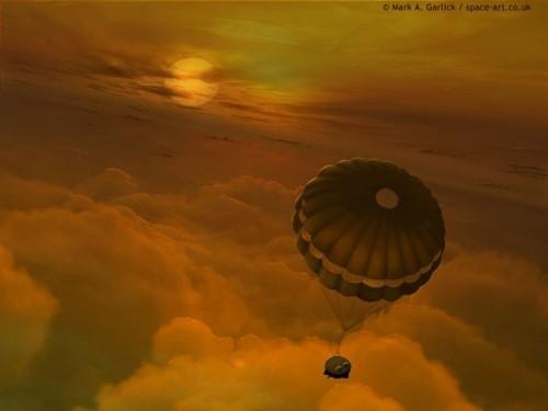 Тормозим вместе с NASA JPL