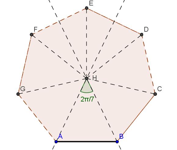 Трисекция угла и другие задачи на построение