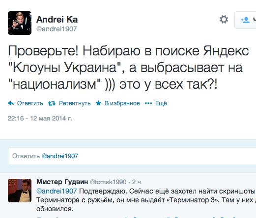 """У Яндекс.Поиска проблемы с доступом, странная выдача и новый интерфейс с """"Островами"""". Неудачный апдейт?"""