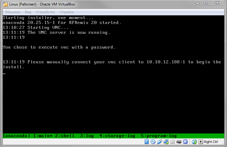 Удаленная установка Fedora/CentOS в headless режиме без носителей и TFTP
