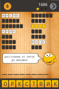Угадай слова — второе приложение на Google Play