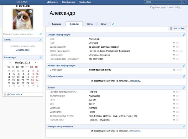 uid.me — cервис личных страниц на базе Perl, Mojolicious и MongoDB