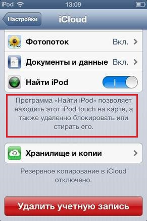 Украденные Apple ID используются для блокировки iDevice