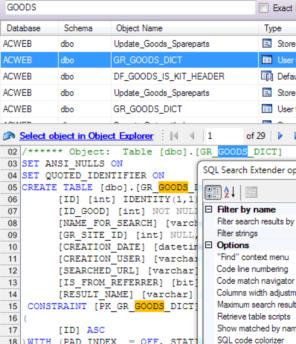 Улучшаем Redgate SQL Search: некоторые моменты разработки