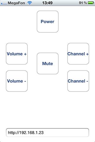 Управляем любой AV техникой с телефона. ИК приемо передатчик для RaspBerry
