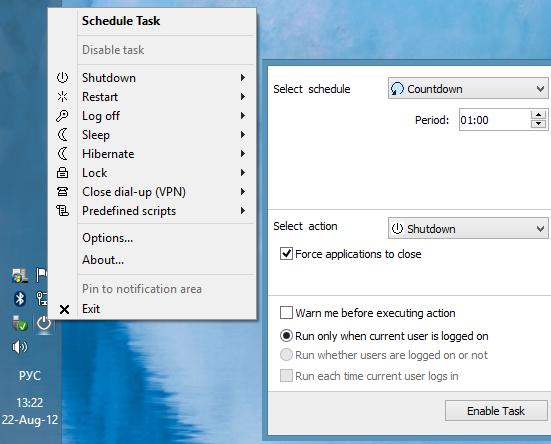 Управляем питанием и «возвращаем» Пуск в Windows 8