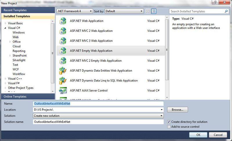 Урок 2. Создаем своё приложение на Ext.NET, часть 1