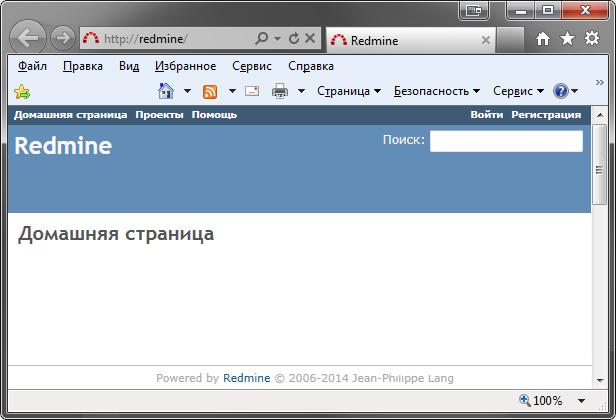 RedMine start page