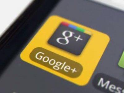 В Google+ теперь можно объединить обычный и рабочий профили