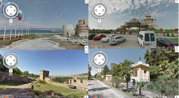 В Street View добавили Болгарию и 200 городов России