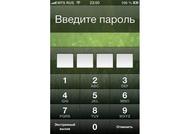В iOS 6.1 возможен обход пароля