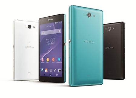 В конце мая в Японии можно будет приобрести смартфон Sony Xperia ZL2 (SOL25)