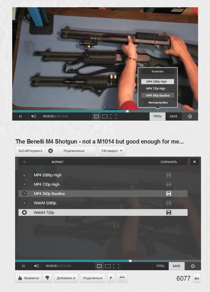 В маркете Хрома прибито расширение P2P YouTube