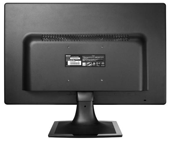Разрешение экрана монитора I-O Data LCD-MF225XBR2 равно 1920 х 1080 пикселей