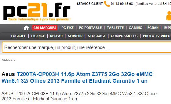 Не представленный официально планшет Asus T200TA засветился на сайте французского интернет-магазина