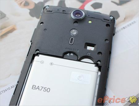 Sony Xperia LT29i (Hayabusa)