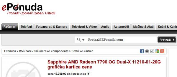 Sapphire HD 7790 Dual-X, цена