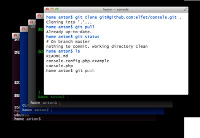 Веб консоль на PHP