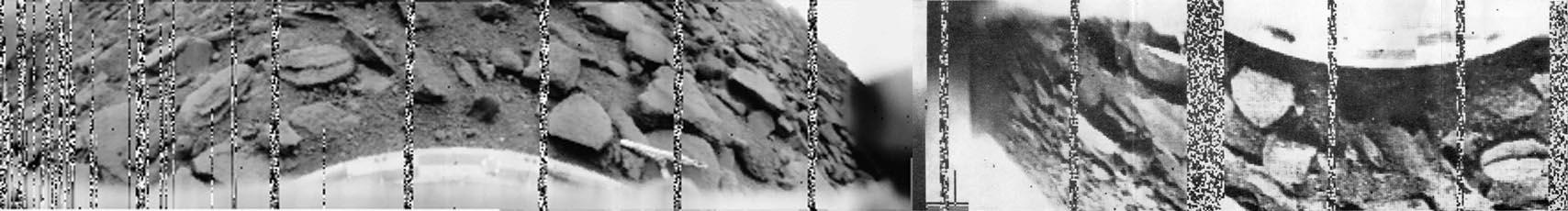 Венера или первые 60 kpx с другой планеты