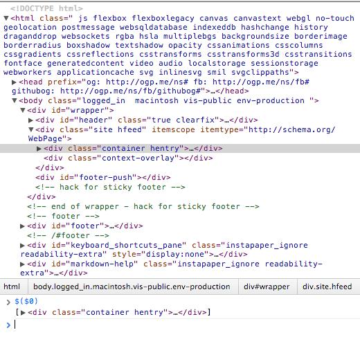Вещи, которые я не знал о WebKit inspector