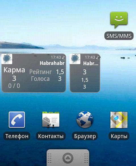 Виджет для Android на JavaScript за 15 минут на примере Хабра Кармы