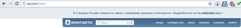 Вконтакте присоединился к протесту против законопроекта №89417 6, попутно положив Хабрахабр