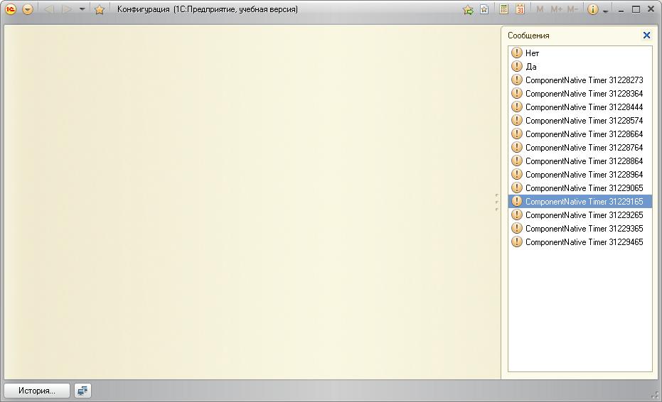Внешние компоненты в 1С 8.2