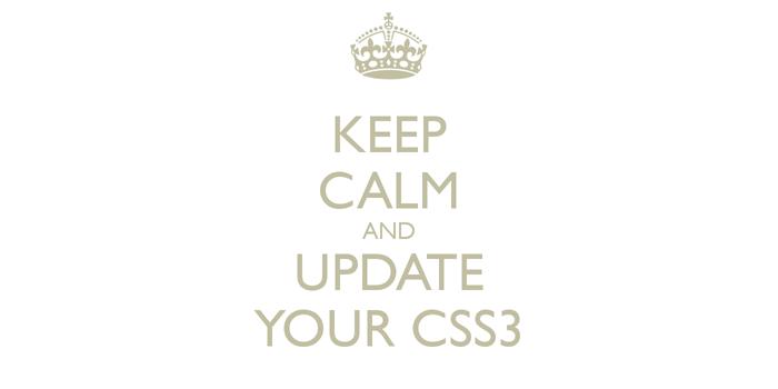 Всем, всем, всем: время обновлять свой CSS3