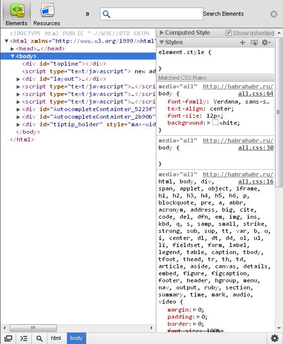 Вся правда о Chrome(и не только) Web Inspector. Часть 1