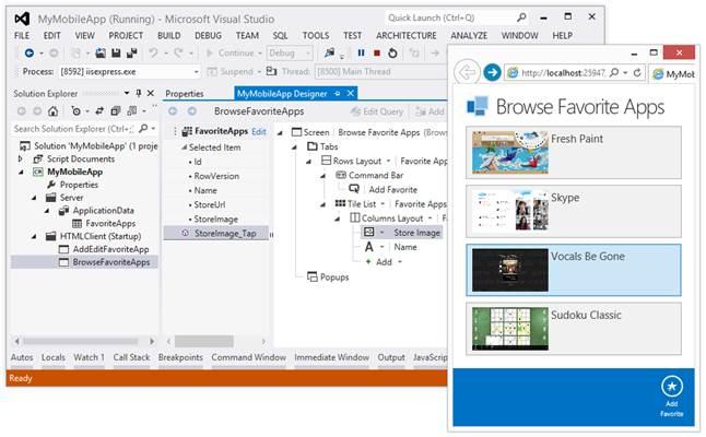 Вышел Visual Studio 2012 Update 2