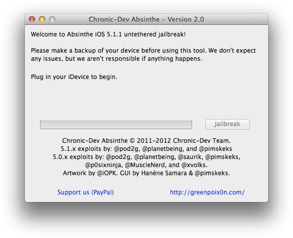 Вышел непривязанный Jailbreak iOS 5.1.1