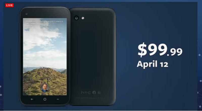 Вышел первый анонс HTC First и Facebook Home