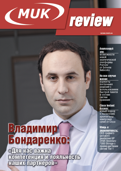 Вышел второй номер журнала МУК ревью
