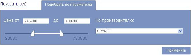 Взаимодействие Umi.CMS и Flash посредством функций Javascript