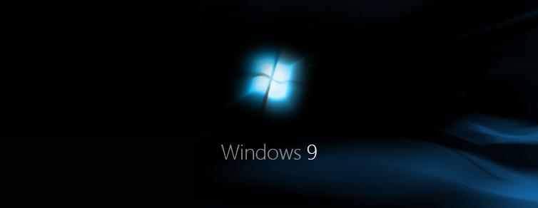 Взгляд на будущее Windows